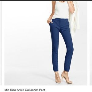 Express columnist ankle mid rise pant - BNWT